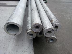 不锈钢壁厚管